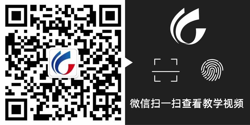 广州精臣B21拾光打印机教学视频 机器介绍与操作方法